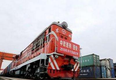 """陕西省""""一带一路""""建设的收获与成就"""