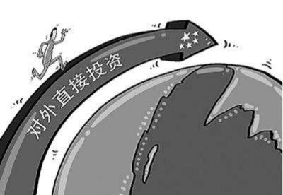 新闻分析:中国加大对外投资的趋势不会改变