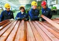 中国铜业前8个月盈利21.44亿元 正积极布局海外项目