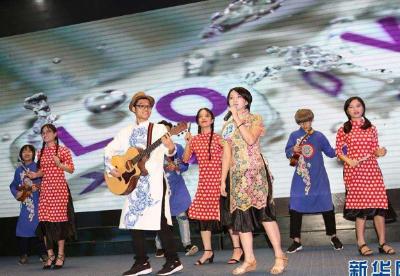 首届越南北部大学生中华才艺大赛在河内举行