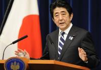日本首相表示欢迎英国加入TPP