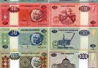 安哥拉货币继续贬值