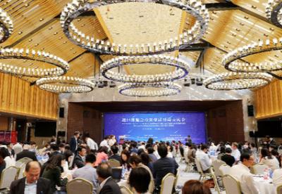 上海为进口博览会客商提供特色参观路线与投资促进活动