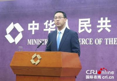 商务部:中国的发展来自自身不断推进改革开放