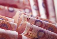 美国财长姆努钦就人民币贬值向中国发出警告