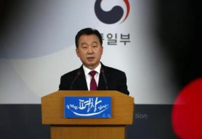 韩国统一部:韩朝拟15日在板门店举行高级别会谈