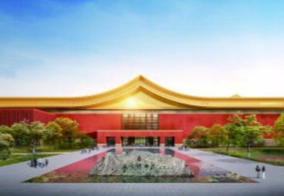 故宫博物院北院区项目启动 预计2022年迎客