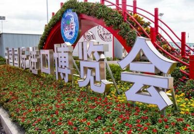 """从""""亚洲展览之都""""迈向中国国际进口博览会——香港贸发局积极支持港企参展内地展览盛事"""