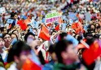 5000多名首届中国国际进口博览会志愿者宣誓上岗