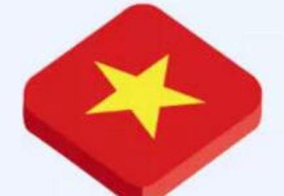 越南国会拟通过CPTPP等多项重要议题