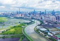 深圳拟2035年基本建成全球海洋中心城市