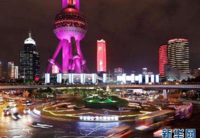 """上海交通开启""""智能""""模式迎接进口博览会八方来客"""
