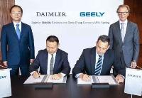 戴姆勒和吉利在华组建合资公司