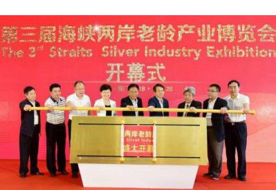 台湾业者掘金大陆老龄产业市场