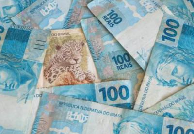 9月巴西联邦政府债务总额降至3.779万亿雷亚尔