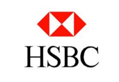 汇丰银行与瑞银关闭尼日利亚办事处