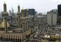 总统出台行政命令鼓励尼日利亚人创业创新