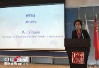 深圳在以色列进行旅游推广和文博会推介