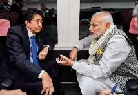 东京峰会:巩固印日关系