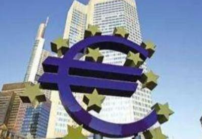 欧洲央行称欧元区金融稳定面临三大风险