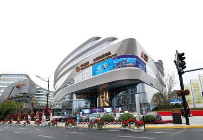 """""""6天+365天""""常年展示交易平台上线 上海打造""""永不落幕的进口博览会"""""""