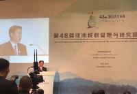 第48届亚洲税收管理与研究组织年会在华举行 呼唤以税收合作促经济增长