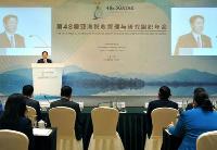 亚洲税务年会取得六项成果开启亚太地区税收合作新篇章