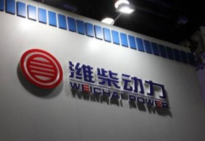 潍柴集团开始在中白工业园组装柴油发动机