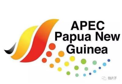 巴布亚新几内亚以多元文化迎接APEC系列会议