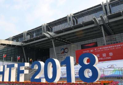 搭建开放创新平台 推动高质量发展——第二十届中国高交会取得丰硕成果