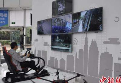 重庆建成首个5G连续覆盖试验区