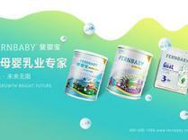 斐婴宝:国际新零售模式