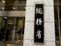 日本10月份核心CPI连续22个月上升