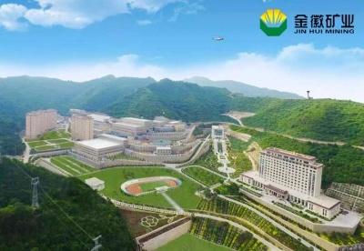 金徽矿业:将绿色发展融入矿山开发