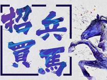 新华社中国经济信息社有限公司辽宁分公司招聘公告