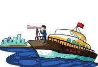 """云南力促企业""""走出去""""推进10个境外经贸合作区"""