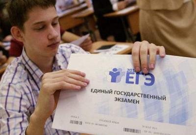 中文明年将被纳入俄罗斯国家统一考试外语科目