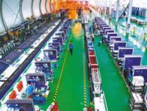 11月制造业采购经理指数回落至50%的临界点