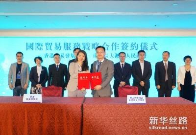 广东商贸大沥赴港深化合作着力打造国际贸易示范镇