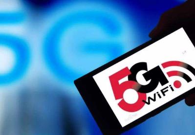 5G智能手机即将面世