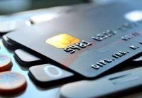 国内首笔银行办理外债注销业务在广东落地