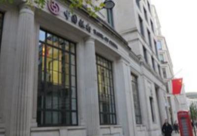 专访:改革开放为中国银行业国际化发展创造机遇