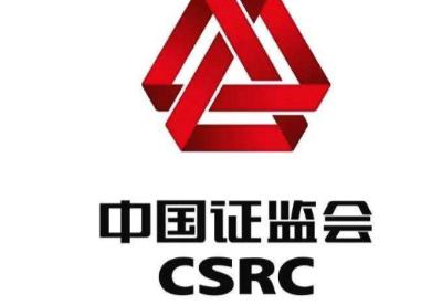 中国证监会与法国金融市场管理局签署双边监管合作函