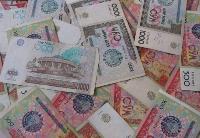 2018年1—11月乌外贸额286.65亿美元