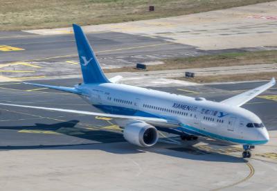 中国泉州至菲律宾达沃航线开通