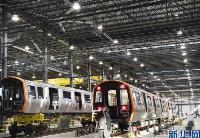 中车在美生产首批地铁车辆下线