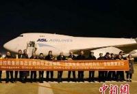 江西首条洲际货运航线(南昌-列日)正式开通