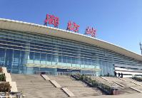 超百亿元项目落户廊坊 积极推进京津冀协同发展