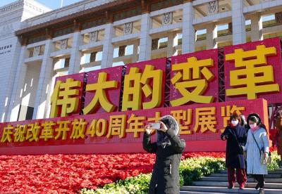 对外开放激发中国内陆经济发展活力