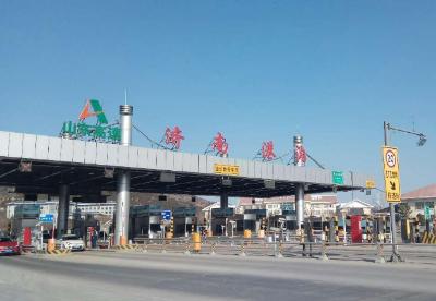 山东发出首张高速公路复合通行卡
